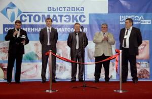 Открытие всероссийской стоматологической выставки СТОМАТЭКС